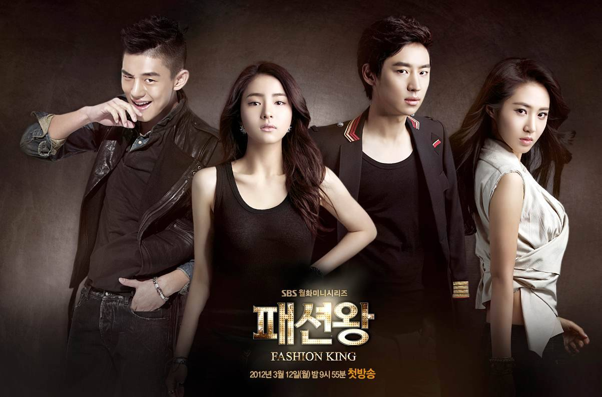 Fashion King (패션왕) - Drama - Picture Gallery @ HanCinema :: The Korean Movie and Drama Database