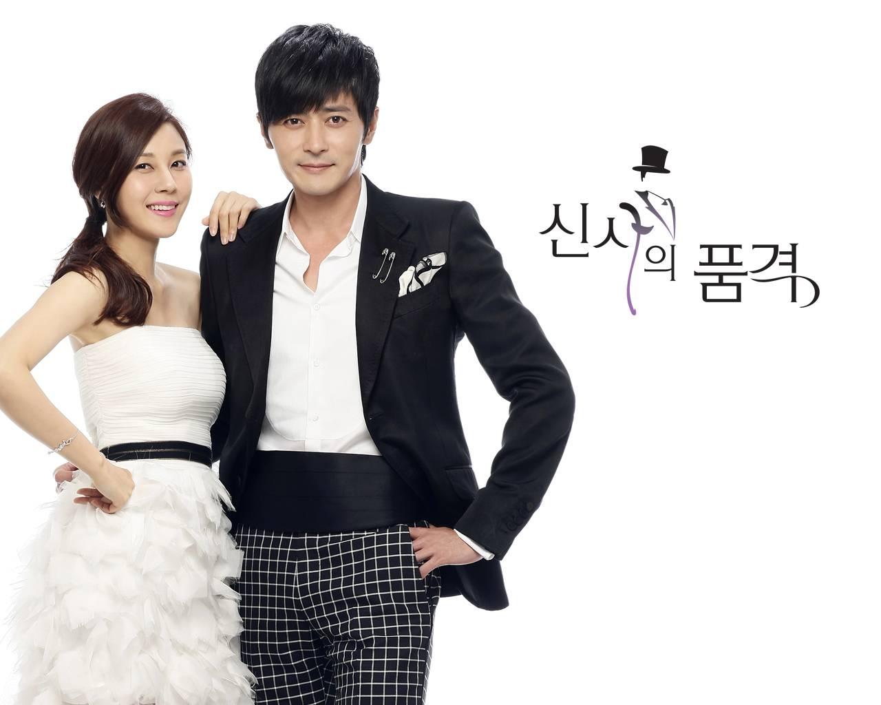 A Gentleman's Dignity (Korean Drama - 2012) - 신사의 품격 @ HanCinema :: The Korean Movie and Drama Database