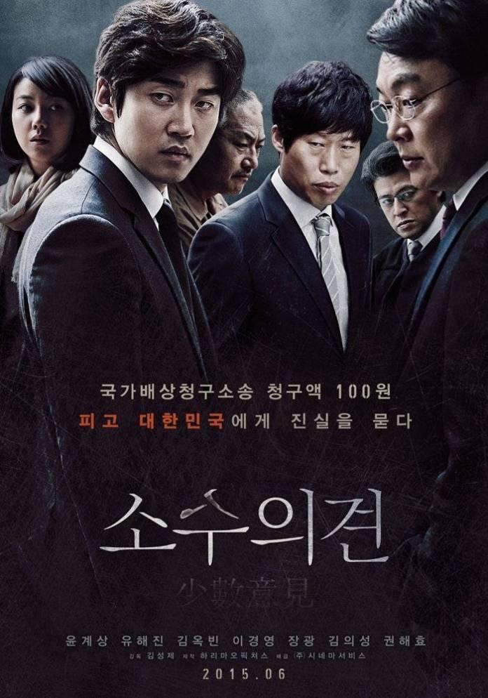 ผลการค้นหารูปภาพสำหรับ minority opinion korean movie
