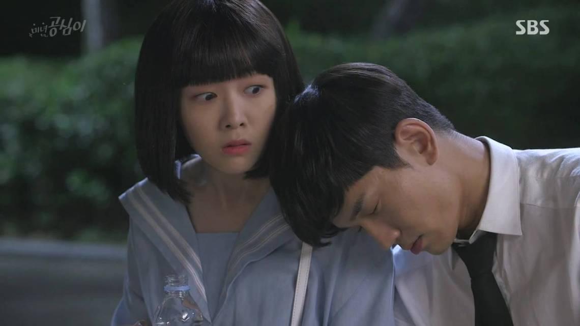 Beautiful Gong Shim Wallpaper HD