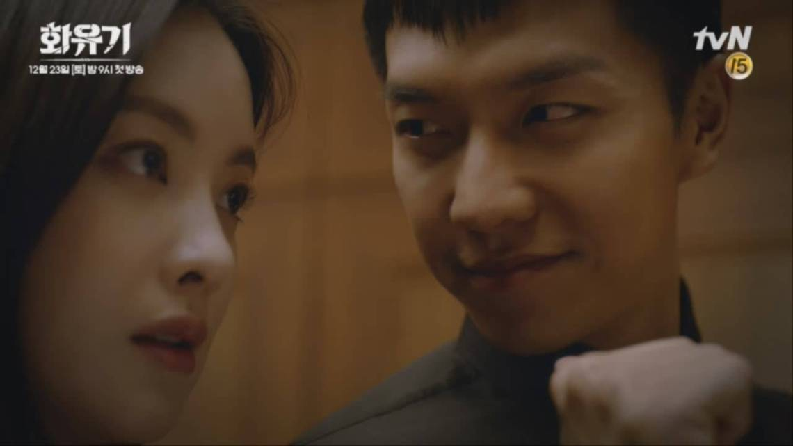 A Korean Odyssey Wallpaper Hd
