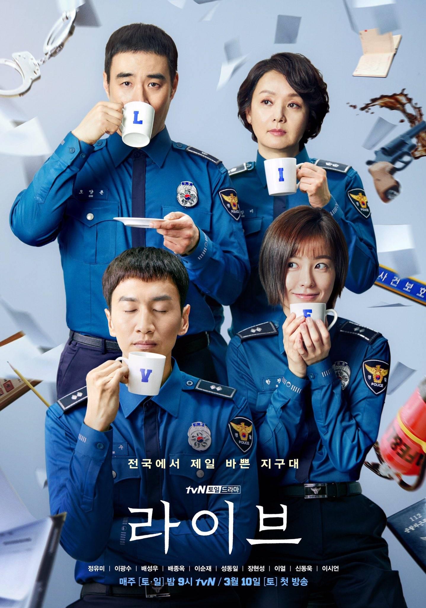 ? new ? Drama Korea Live   devueltaalalocura