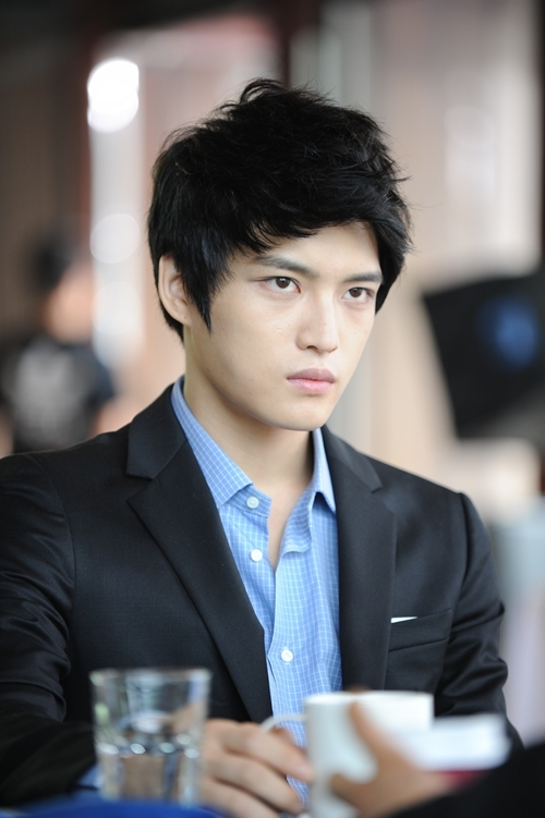 Protect The Boss Kim Jaejoong changed hairstyle