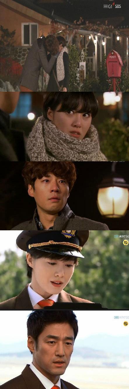 Spoiler Take Care Of Us Captain Ji Jin Hee Is Jealous Of Ku Hye Sun And Lee Chun Hees Kiss