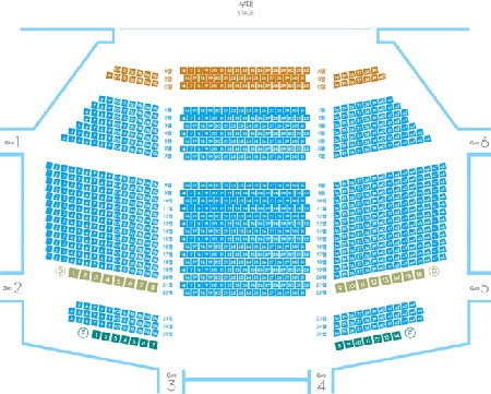 Central Square Theater Seating Chart Otvod