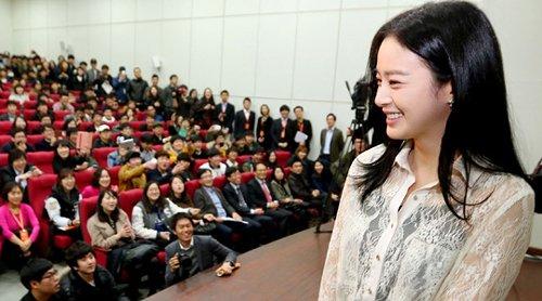 Jurusan gender terbaik - Seoul National University