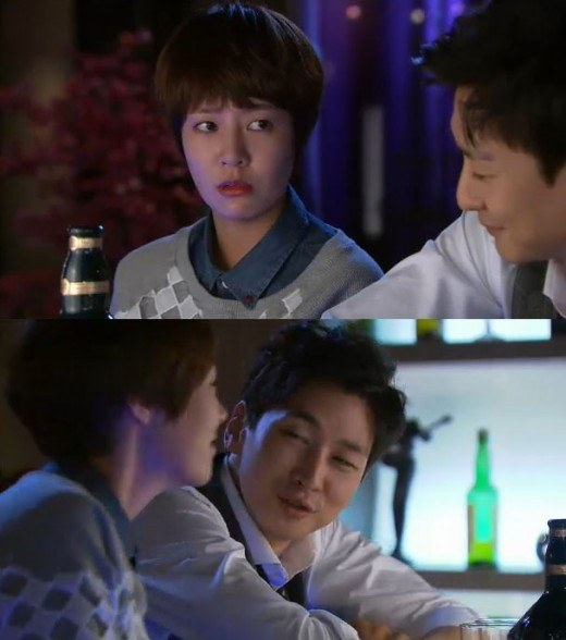Spoiler Passionate Love Choi Yoonyoung finds out Shim
