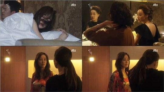 Spoiler Secret Love Affair Kim Hyeeuns appearance