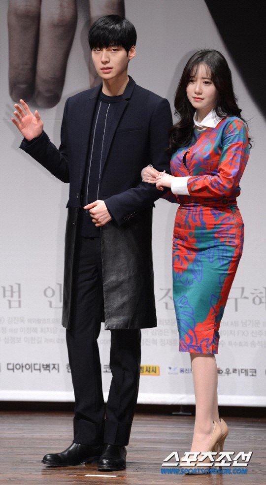 koo hye sun and lee min ho dating park