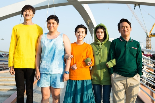 Image result for sound of your heart kdrama