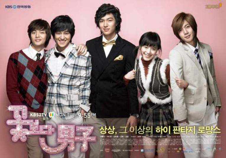 Drama Korea tentang Reamaja ANAK SMA Boys Before Flower