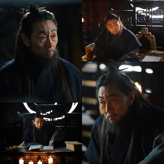 "Imagini pentru Heo Jun Ho in ""Ruler: Master of the Mask"""