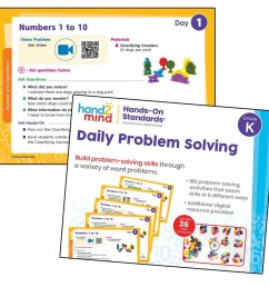 Hands-On Standards Fractions - Hands-on Standards® - Math - Supplemental  Curriculum [ 1000 x 1000 Pixel ]