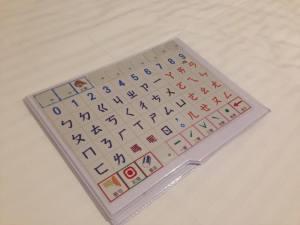 口語障礙者透過注音符號板,以拚音方式,來和人溝通。(江江攝影)