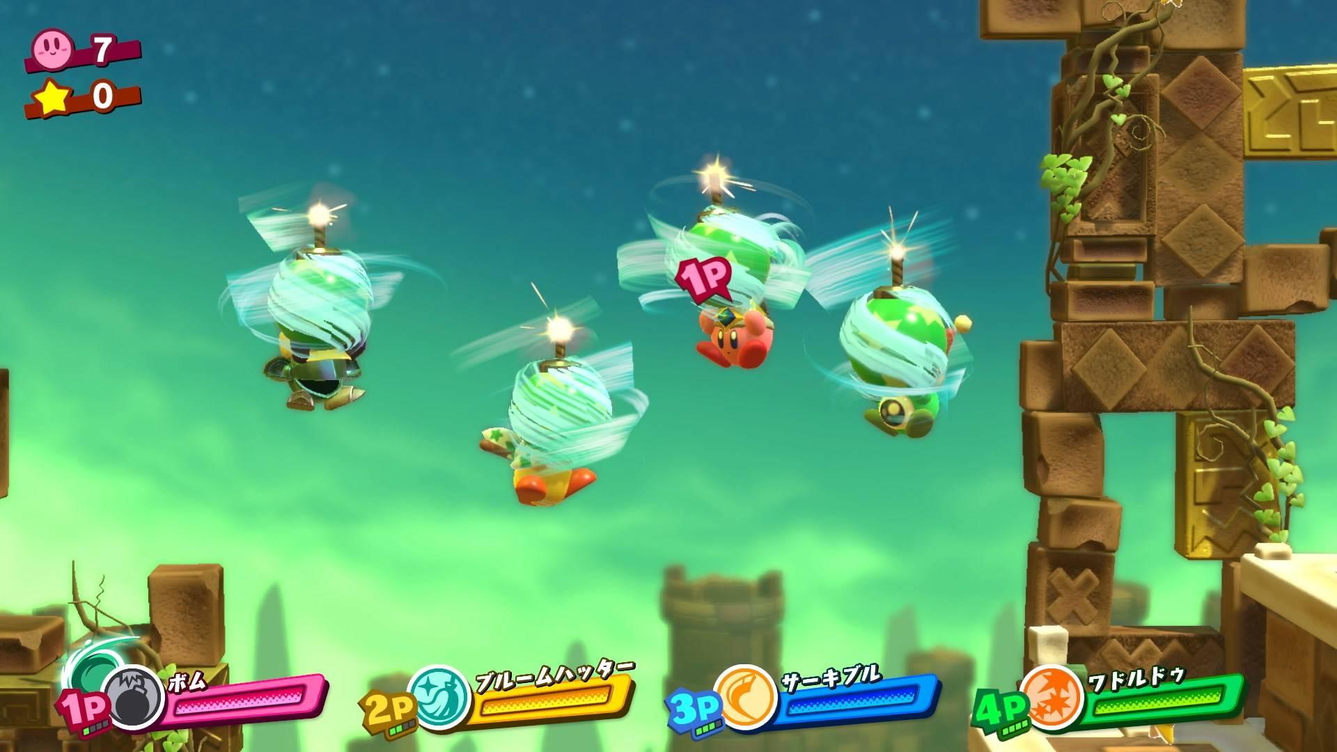 Kirby Star Allies All Bosses