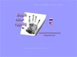 www.iks.ru/~soroka - website presented by cheirologist Galina Soroka (Russia).