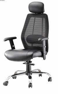 New Design High Back Plastic Ergonomic Mesh Office Chair