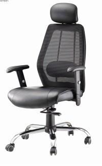 New Design High Back Plastic Ergonomic Mesh Office Chair ...