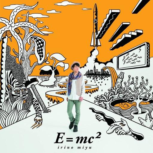 E=mc2 miyu irino