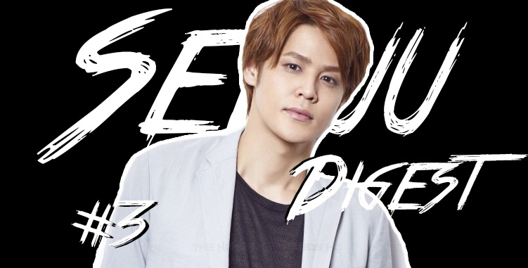 Seiyuu Digest 3 Mamoru Miyano The Hand That Feeds Hq