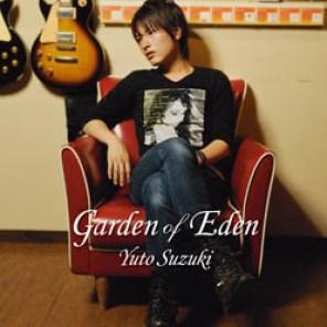 """Debut single """"garden of eden"""""""