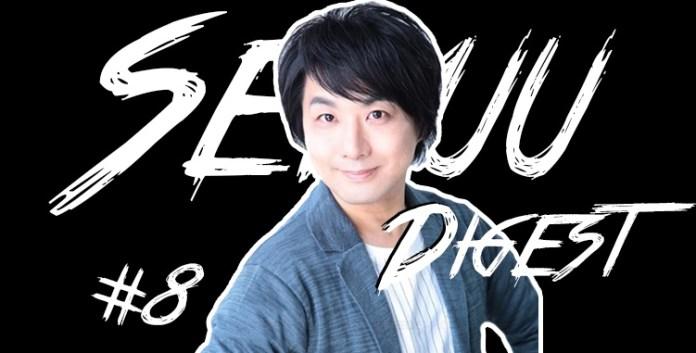 Seiyuu Digest #8 - Takashi Kondo