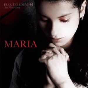 Elekiter Round 0 Maria