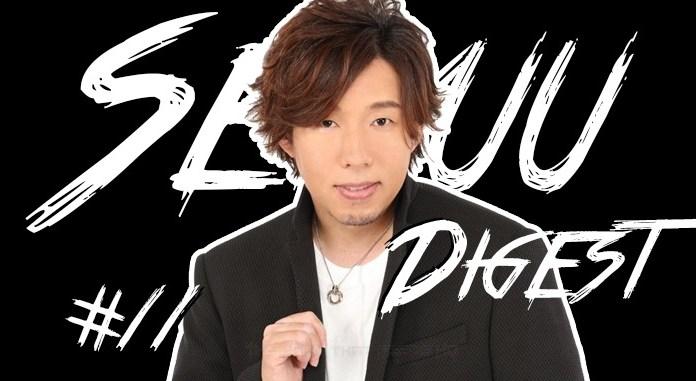 Seiyuu Digest #11 – Satoshi Hino