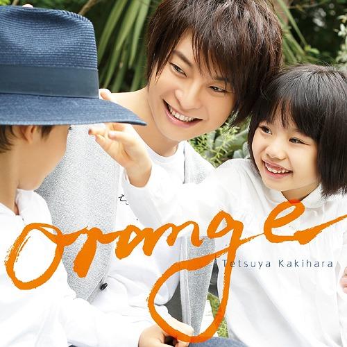 orange tetsuya