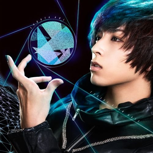 Zessei Stargate Shouta Aoi - regular edition