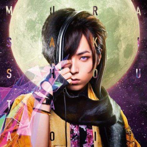 Shouta Aoi MURASAKI