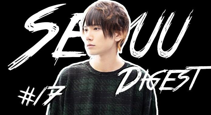 Seiyuu Digest #17- KENN