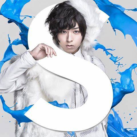 "Shouta Aoi ""S"" - regular edition"