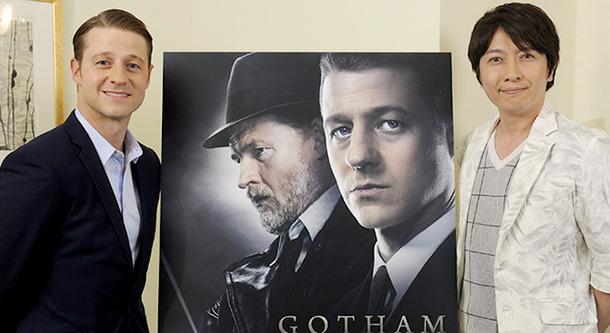 Daisuke Ono and Ben McKenzie - Gotham