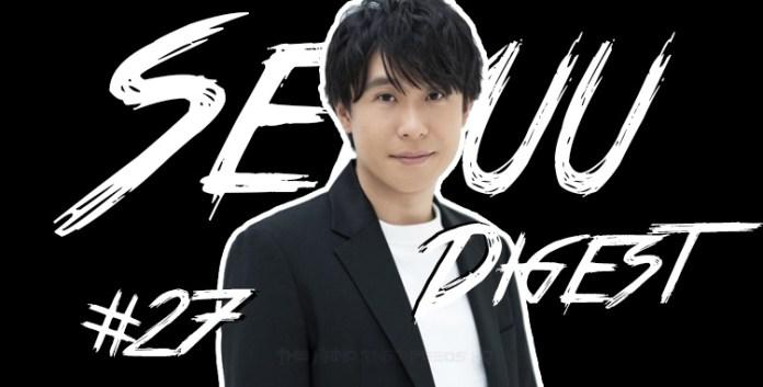 Kenichi Suzumura THTFHQ Seiyuu Digest