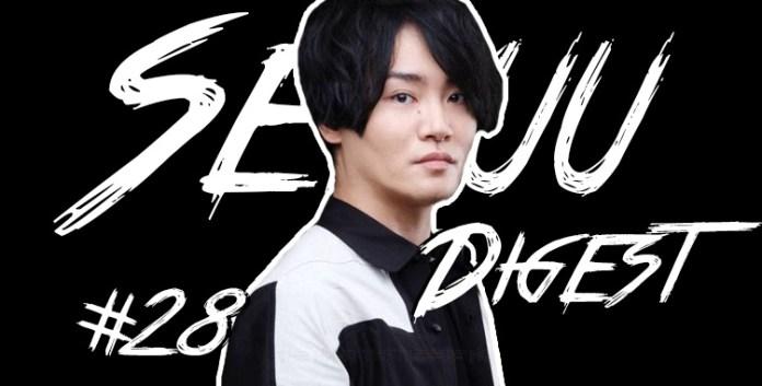 Seiyuu Digest 28 Yoshimasa Hosoya
