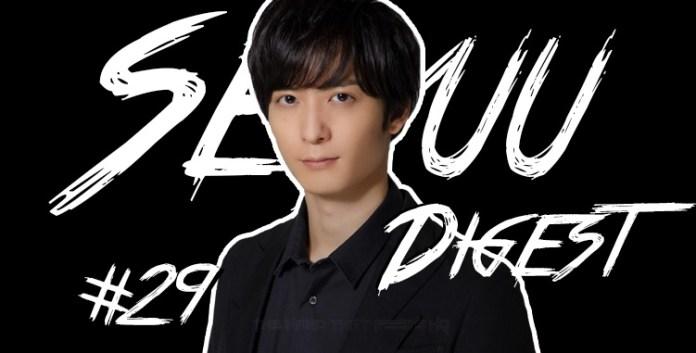 Yuichiro Umehara Seiyuu Digest 29