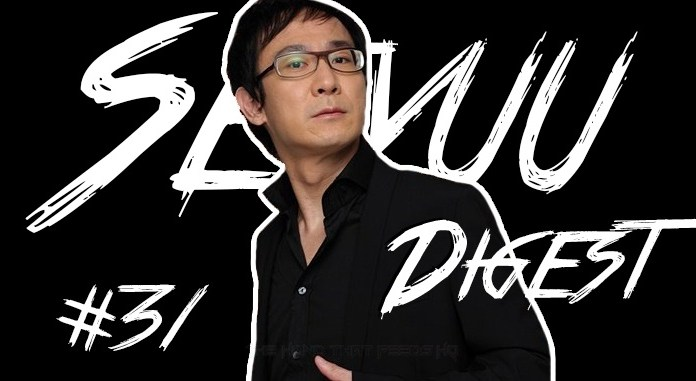 Seiyuu Digest Ken Narita 31