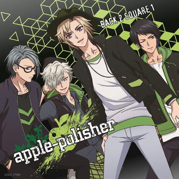 apple-polisher BACK 2 SQUARE 1