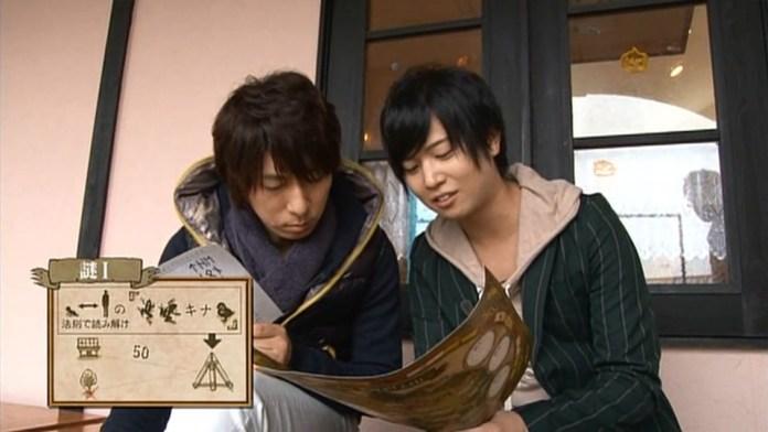 Wataru Hatano and Soma Saito Real Treasure Hunt at the German Village in 2014