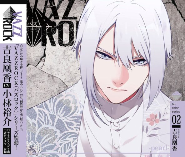 VAZZROCK Bi-color vol.2 (2018)