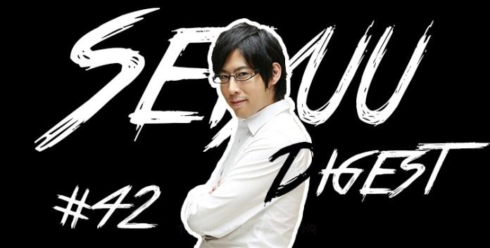 Seiyuu Digest #42 - Yusuke Shirai