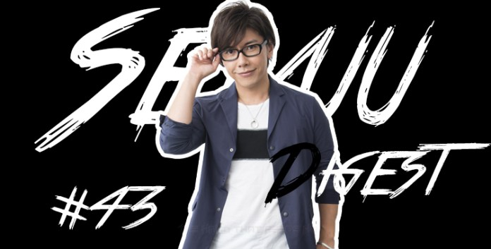 Seiyuu Digest #43 Takuya Sato
