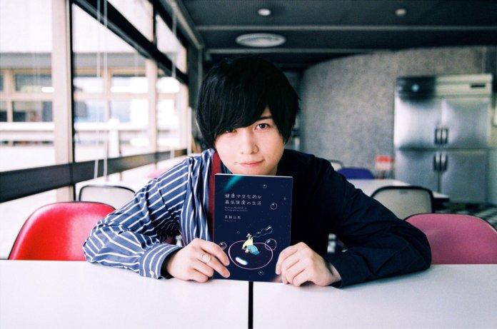 Soma Saito book 2018