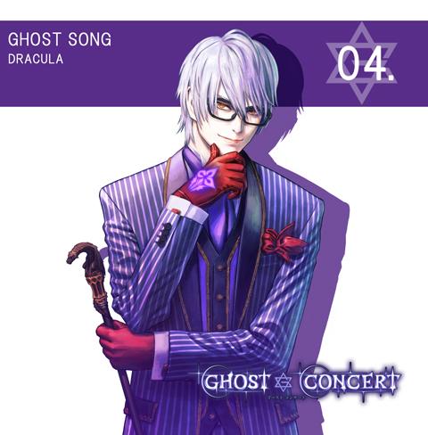 ghost song dracula