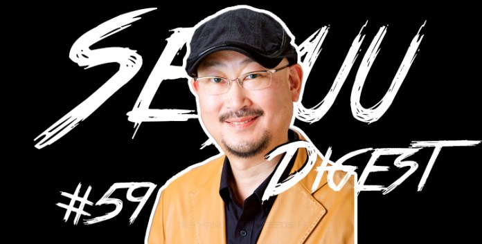 Seiyuu Digest 59 hidenari ugaki