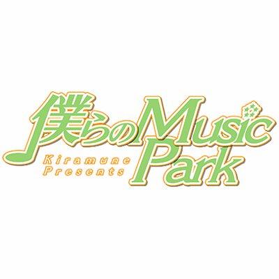 Bokura no Music Park