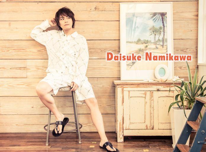 Daisuke Namikawa
