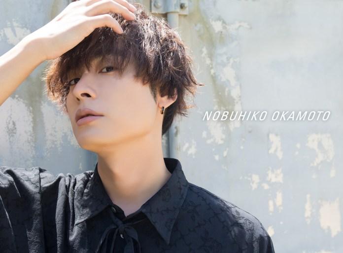 Nobuhiko Okamoto cover