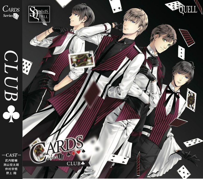 quell cards